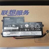 公司貨 LENOVO X240S 3芯 內置 原廠電池 T460 T460P T550 T550S T560 K2450 L450 L460 P50S W550S  X250 X260 X270 T440