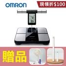 【歐姆龍OMRON】體重體脂計 HBF-702T,贈:電動牙刷HT-B221x1+USB充電隨身風扇x1