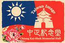 【收藏天地】台灣紀念品*明信片-國旗紀念...