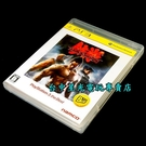 【PS3原版片 可刷卡】 鐵拳6 Tekken6 【Best純日版 中古二手商品】台中星光電玩