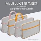 聯想小新pro13電腦包air14華為matebook女13.3寸macbook手提筆記本(快出)