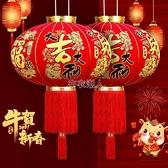 現貨快出 買一送一大紅燈籠燈吊燈中國風新年過年春節植絨陽臺裝飾布置燈籠 YJT