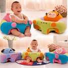 寶寶學座椅兒童小沙發嬰兒練習坐姿神器小板凳防摔創意新生兒早教 『居享優品』