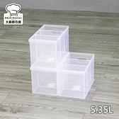 聯府Fine隔板整理盒分格收納盒5.35L分隔置物盒LF-3001-大廚師百貨