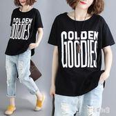 夏季新款韓版時尚短袖上衣寬鬆純棉中長款體恤打底衫女 CJ2592『易購3c館』