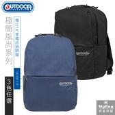 OUTDOOR 後背包 極簡風尚 14吋電腦包 休閒雙肩包 大學包 OD191111 得意時袋