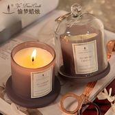 yudreamcandle香薰蠟燭禮盒香氛蠟燭浪漫進口精油蠟燭香薰玻璃杯