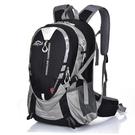 戶外25L登山包野營騎行雙肩背包徒步運動旅行休閒包防水旅游包男「時尚彩紅屋」