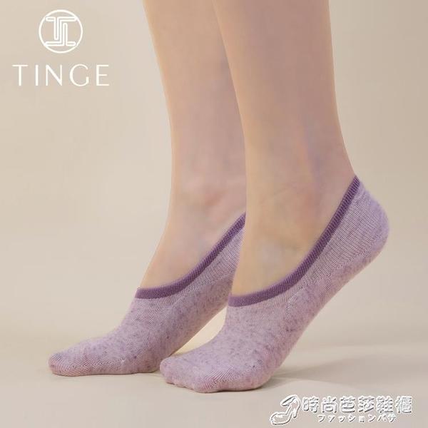 4雙TINGE防掉跟襪子女潮短襪淺口夏季薄款棉隱形女士船襪硅膠防滑