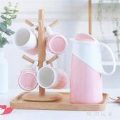 咖啡杯套裝 創意日式咖啡杯時尚水具水杯 ZB1677『時尚玩家』