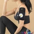 臂包 跑步手機臂包戶外手機袋男女款通用手臂帶運動手機臂套手腕包防水寶貝計畫 上新