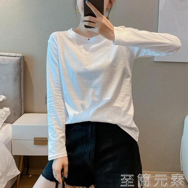 年春秋新款女裝長袖T恤女白色寬鬆純棉打底衫秋冬內搭上衣潮