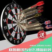 飛 盤 飛靶 飛盤套裝 專業18寸比賽用 健身器材家用MJBL 交換禮物