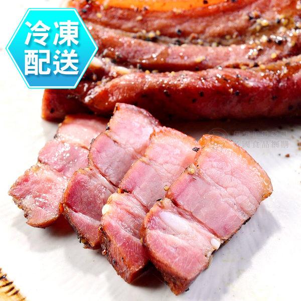 黑胡椒鹹豬肉400g 冷凍配送[TW41105]千御國際
