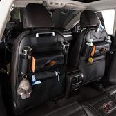 汽車掛袋汽車內飾用品椅背置物袋座椅靠背收納袋多功能創意儲物袋車載掛袋(行衣)