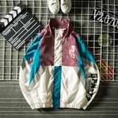 美式街頭夾克潮牌撞色拼接薄款嘻哈字母原宿風運動外套男士衝鋒衣