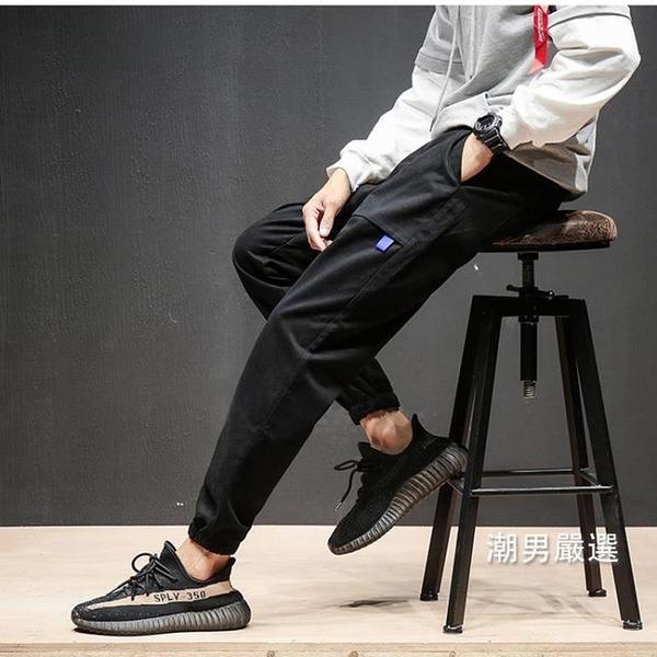 工裝褲男修身多口袋休閒秋冬束腳收口大尺碼小腳多袋縮腿收腳褲M-5XL