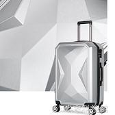 行李箱 密碼箱韓版行李箱女拉桿箱子個性旅行箱男皮箱子母箱20寸寸寸 米家WJ