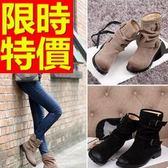 真皮短靴-簡約大方繽紛低跟女靴子2色62d55[巴黎精品]