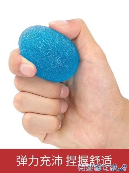 握力器 健身握力器男康復訓練手握球復健器材女鍛煉手指力橡膠圈專業硅膠 快速出貨
