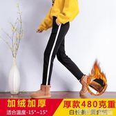 加絨加厚運動褲女秋冬新款學生寬鬆韓版ulzzang百搭休閒褲子