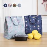 日系印花可摺疊防潑水保溫包 便當包 手提包 保冰包