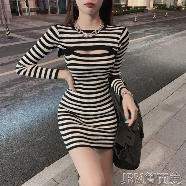 緊身洋裝y夜店主播設計感小心機氣質性感連身裙秋冬季修身顯瘦包臀裙 快速出貨