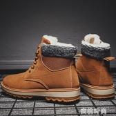 高筒雪地靴棉鞋男冬季保暖加絨學生加厚馬丁棉靴英倫防滑潮棉靴子『蜜桃時尚』
