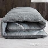 加厚保暖床墊軟墊學生宿舍單人0.9褥子墊被床褥1.2米墊背被褥 艾莎YYJ
