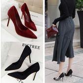 高跟鞋 10CM酒紅色絨面尖頭高跟鞋女夏新款黑色優雅職業單鞋夜店細跟 唯伊時尚