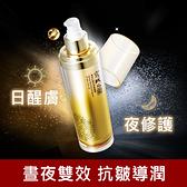 京城之霜尊榮訂製保濕醒膚露120ml(頂級尊榮露)