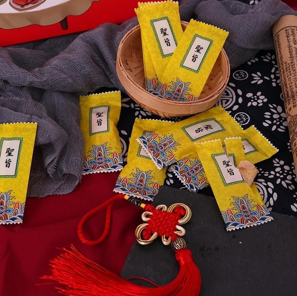 200入 黃色聖旨 牛軋糖包裝袋 糖果包裝袋 機封袋 牛軋糖袋 糖果袋 餅乾袋 南棗袋【D126】