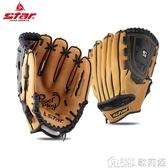 STAR世達官方旗艦店棒球手套WG4100L5 歌莉婭