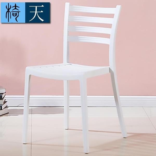 [客尊屋-椅天]Fence芬思簡約造型休閒餐椅-兩色可選-白色