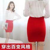 韓版包臀裙半身裙女高腰短裙彈力大碼包裙西裝職業一步裙