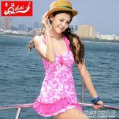 夏季新款分體泳衣女保守遮肚波點寬松聚攏溫泉顯瘦游泳裝 概念3C旗艦店