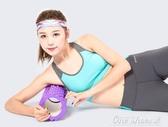 健身泡沫軸瑜伽柱狼牙肌肉放鬆泡沫滾軸瘦腿滾筒按摩軸瑯琊棒滾輪 阿宅便利店