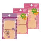 COSMOS 兩用粉餅海綿 2個入 多款可選(乾濕兩用) ◆86小舖◆