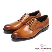 CUMAR英倫紳士 經典牛津正式皮鞋-棕