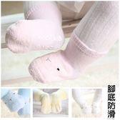 襪子   秋冬爆款 男女兒童珊瑚絨 卡通小襪子 舒適棉襪 短襪 防滑襪