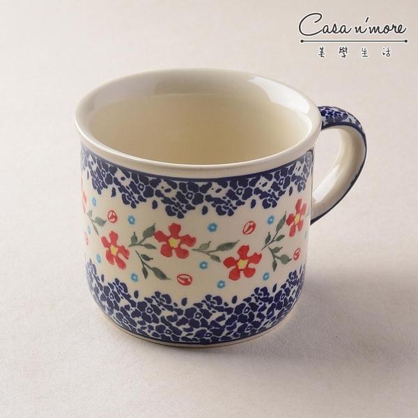 波蘭陶 藍印紅花系列 陶瓷馬克杯 咖啡杯 水杯 茶杯 400ml 波蘭手工製【Casa More美學生活】