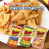 日本 House 好侍 牛角玉米餅 (盒裝) 75g 牛角餅乾 金牛角 玉米餅 餅乾