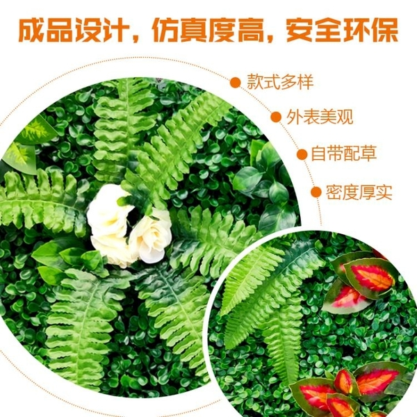 仿真植物牆裝飾人造綠植草皮牆面假花草坪門頭壁掛背景形象櫥窗 夏季特惠