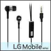 ▼3.5mm 通用 高音質立體聲耳機/ LG KX190/KX210/KX216/KX218/KX266T/KX300/P500/T300/T325/P690