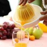 手搖榨汁機  寶寶嬰兒迷你小型手動榨汁機家用簡易輔食水果手搖榨橙汁東川崎町