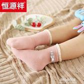 女童襪子精梳棉春夏季薄款短襪3-6-9-12歲兒童中筒星期襪釘蝴蝶結  朵拉朵衣櫥