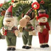 圣誕裝飾圣誕老人雪人麋鹿玩偶公仔圣誕樹周邊擺件兒童圣誕節禮品 【帝一3C旗艦】