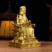 土地公神像 土地爺財神像商家守護神