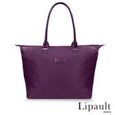 法國時尚Lipault肩背手提兩用托特包M(羅蘭紫)