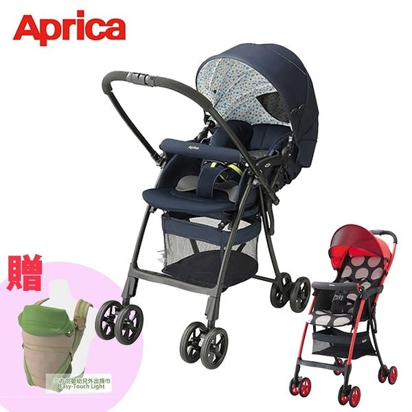 【Aprica 愛普力卡】輕量 雙向 嬰幼兒手推車 (星空藍) + Magical Air S